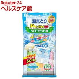 ドライ&ドライUP クローゼット用 ホワイトアロマソープの香り(2枚入)【ドライ&ドライアップ】