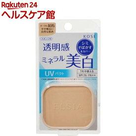 エルシア プラチナム ホワイトニング ファンデーション レフィル 405 オークル(9.3g)【エルシア】