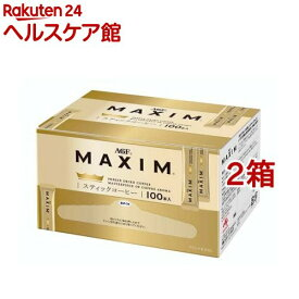 マキシム インスタント コーヒー スティック(2g*100本入*2箱セット)【マキシム(MAXIM)】
