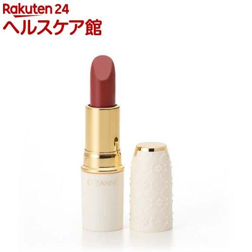 セザンヌ ラスティング リップカラー N205 ピンク系(1本入)【セザンヌ(CEZANNE)】