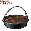 イシガキ産業 ガス火 IH対応 すき焼き鍋 木蓋付 26cm(1コ入)