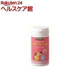 ペットメイト トイレすっきり 小 クランベリープラス(60粒入)【ペットメイト】