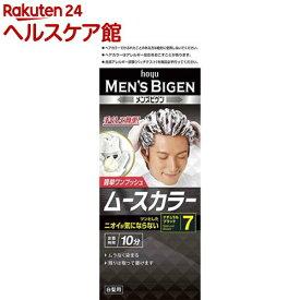 メンズビゲン ムースカラー 7 ナチュラルブラック(1セット)【メンズビゲン】
