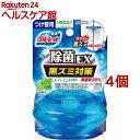 液体ブルーレットおくだけ 除菌EX 黒ズミ対策 スーパーミントの香り つけ替用(70mL*4コセット)【ブルーレット】