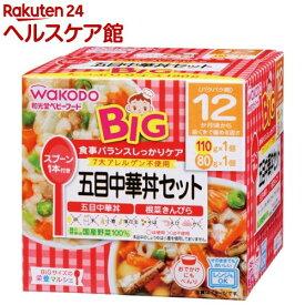 和光堂 ビッグサイズの栄養マルシェ 五目中華丼セット(110g+80g)【more30】【栄養マルシェ】
