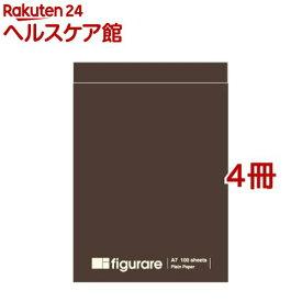 フィグラーレ A7メモパッド 茶(1コ入*4コセット)【フィグラーレ(figurare)】