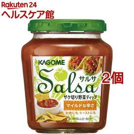 カゴメ サルサソース(240g*2個セット)【カゴメ】