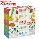 スコッティ ティシュー フラワーボックス(320枚(160組)*5コ入*12セット)【slide_f2】【スコッティ(SCOTTIE)】[ティッ…