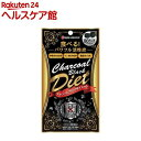 ミナミヘルシーフーズ チャコールブラックダイエット(80粒入)【ミナミヘルシーフーズ】