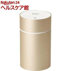 生活の木 エッセンシャルオイルディフューザー アロモアミニ ゴールド(1台)【生活の木 エッセンシャルオイル】