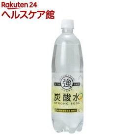 強炭酸水 レモン(1L*15本入)