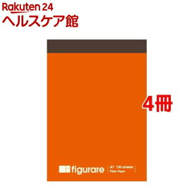フィグラーレ A7メモパッド 橙(1コ入*4コセット)【フィグラーレ(figurare)】