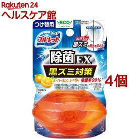 液体ブルーレットおくだけ 除菌EX スーパーオレンジ つけ替用(70ml*4コセット)【ブルーレット】