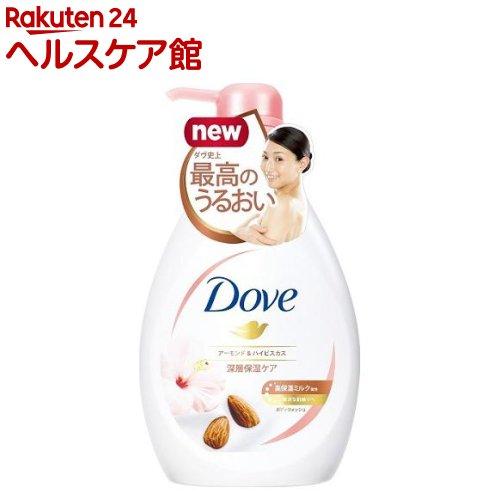 ダヴ ボディウォッシュ リッチケア アーモンド&ハイビスカス ポンプ(480g)【ダヴ(Dove)】