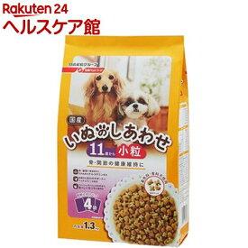 いぬのしあわせ 小粒 小型犬 11歳から 高齢犬用(1.3kg)【いぬのしあわせ】[ドッグフード]
