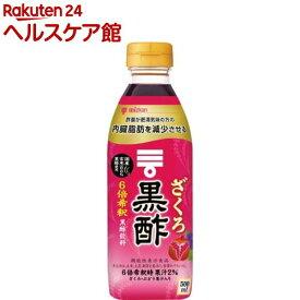 ミツカン ざくろ黒酢(500ml)【spts1】【ミツカンお酢ドリンク】