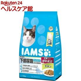 アイムス 成猫用 下部尿路とお口の健康維持 チキン(1.5kg)【dalc_iams】【m3ad】【アイムス】[キャットフード]