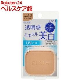 エルシア プラチナム ホワイトニング ファンデーション レフィル 410 オークル(9.3g)【エルシア】