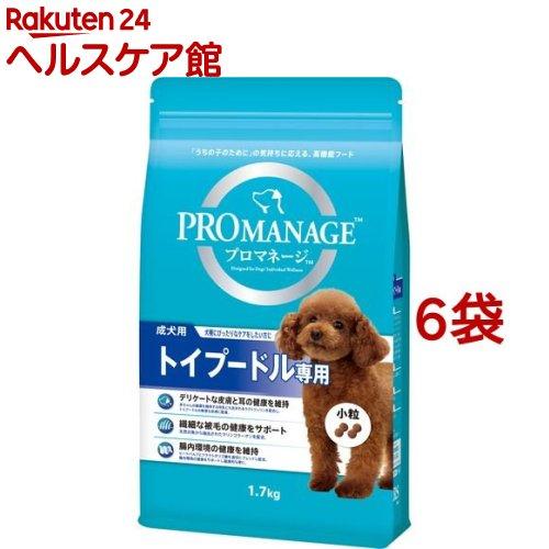 プロマネージ トイプードル専用 成犬用(1.7kg*6コセット)【プロマネージ】