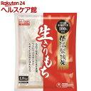 アイリスオーヤマ 低温製法米の生きりもち 個包装(1.8kg)【アイリスオーヤマ】