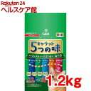 キャラット 5つの味 バランス重視の高齢猫用 海の幸(1.2kg)【キャラット(Carat)】