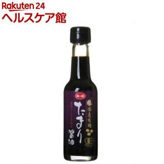 海の精国産有機たまり醤油