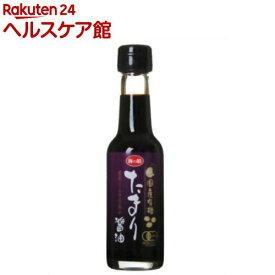 海の精 国産有機 たまり醤油(150ml)【spts4】【海の精】