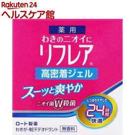 メンソレータム リフレア デオドラントジェル(48g)【spts12】【リフレア】