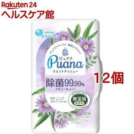 エリエール Puana(ピュアナ) ウエットティシュー 除菌99.99% アルコール 本体(42枚入*12個セット)【エリエール】