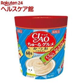 チャオ ちゅ〜るグルメ かつおバラエティ(14g*60本入)【dalc_churu】【ちゅ〜る】