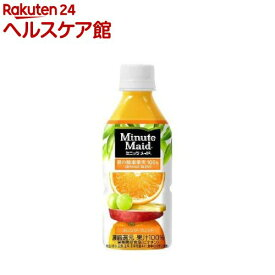 ミニッツメイド オレンジブレンド(350ml*24本入)【spts1】【ミニッツメイド】