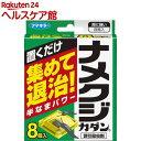 フマキラー カダン ナメクジ駆除剤 ナメクジカダン誘引殺虫剤 容器設置タイプ(8個入)【カダン】