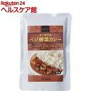 オーサワのベジ根菜カレー(200g)【オーサワ】
