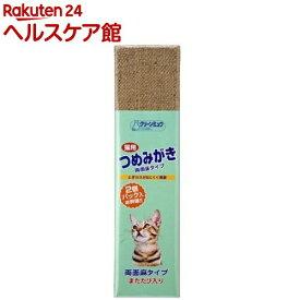 クリーンミュウ 猫用つめみがき 両面麻タイプ またたび入り(2コ入)【more20】【クリーンミュウ】