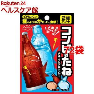 ノーベル コンビのたね ラムネ&コーラ味(35g*72袋セット)