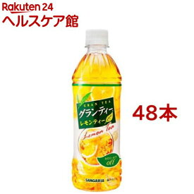 サンガリア グランティー レモンティー(500ml*48本)