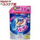 アタックNeo 抗菌EX Wパワー つめかえ(1300g)【7_k】【rank】【アタックNeo 抗菌EX Wパワー】