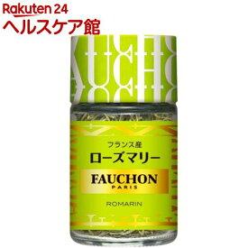 フォション ローズマリー(9g)【FAUCHON(フォション)】
