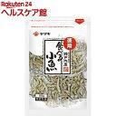 ヤマキ 瀬戸内産 食べる小魚(80g)【ヤマキ】