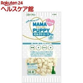 アドメイト ママラブパピー ミルクトリーツ(60g)【アドメイト(ADD.MATE)】