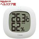 ドリテック デジタル温湿度計 ルミール ホワイト O-295WT(1台入)【ドリテック(dretec)】