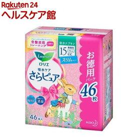 ロリエ さらピュア スリムタイプ 15cc 無香料 ジャンボパック(46枚入)【more20】【ロリエ】