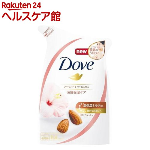 ダヴ ボディウォッシュ リッチケア アーモンド&ハイビスカス 詰替(340g)【ダヴ(Dove)】