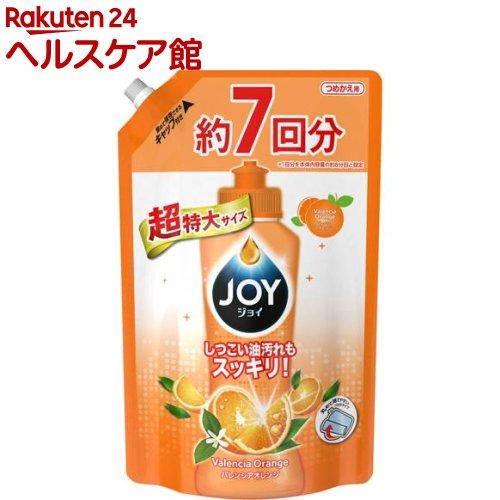 ジョイ コンパクト オレンジピール成分入り 超特大 つめかえ用(1065mL)【pgdrink1803】【ジョイ(Joy)】