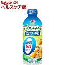 リビタ パルスイート カロリーゼロ 液体タイプ(600g)【リビタ】