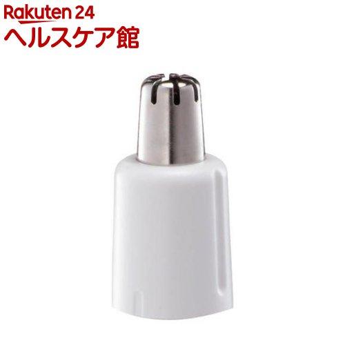 エチケットカッター用 替刃 白 ER9973-W(1コ入)