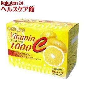 HIKARI ビタミンC1000 顆粒タイプ( 42スティック)【HIKARI(軽井沢)】