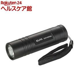 エルパ LEDアルミライト DOP-EP204(1コ入)【エルパ(ELPA)】