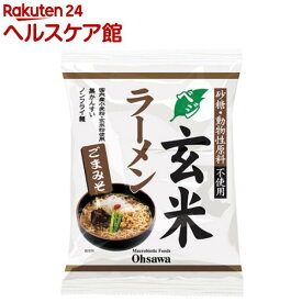 オーサワのベジ玄米ラーメン(ごまみそ)(119g)【オーサワ】