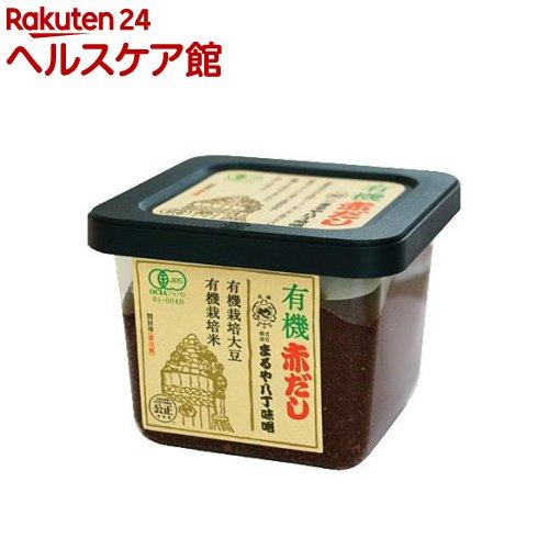まるや八丁味噌 有機赤だし カップ(500g)